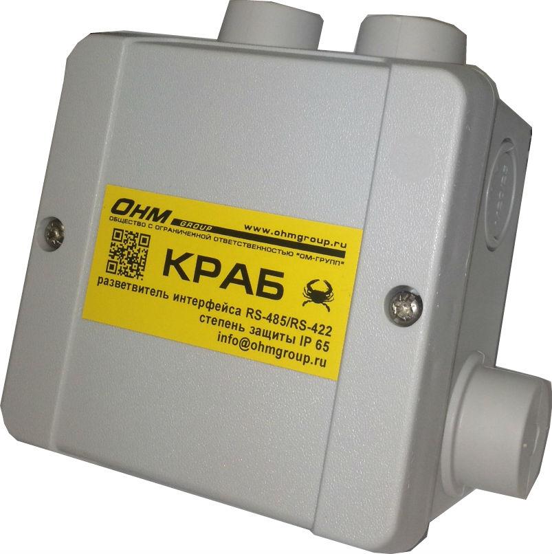 Коробка испытательная КИ-10.  Разветвитель интерфейса RS-485 КРАБ.